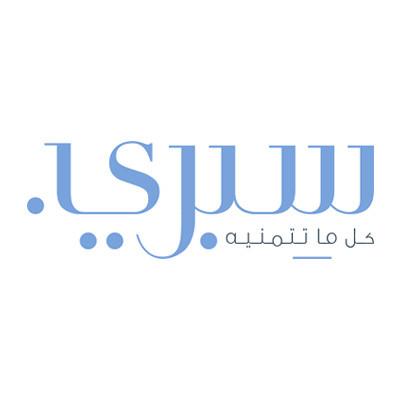 5ed999f30 كوبونات وكودات خصم حصرية وفعالة من سبري في السعودية